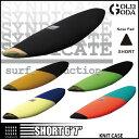 ニットケース SYNDICATE SHORT KNIT CASE 6'7 シンジケート ショートボード用 サーフボードケース