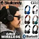 【エントリーでポイント5倍】ステッカープレゼント SKULLCANDY GRIND Wireless スカルキャンディー(イヤホン、ヘッドホン)Bluetooth スマートフォン スマホ対応