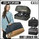 ブーツバッグ DAKINE BOOT LOCKER 69L ダカイン ブーツバッグ/スキー スノボード ブーツ ケース