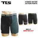 インナーパンツ TOOLS HYBRID WATER ACTION PANT3カラー サーフトランクス 海パン ウエットのインナーに【店頭受取対応商品】