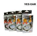 ▓ё╧├д╟днды╝к└Є YES EAR е╩е╬е╖еые╨б╝╣│╢▌ (┐х▒╦бже╡б╝е╒егеєбж┼ы╛ш╗■бж│┌┤я▒щ┴╒╗■д╩д╔┴ї├хд╦дшды╝ке╚еще╓еы╦╔╗▀)б┌┼╣╞м╝ї╝ш┬╨▒■╛ж╔╩б█