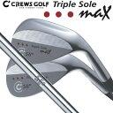 店頭在庫処分!CREWS GOLF(クルーズゴルフ) トリプルソール MAX ウエッジ (NS.PRO950GHシャフト)