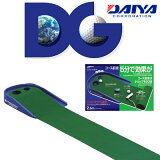 DAIYA(ダイヤゴルフ) パッティング・マスター (TR-432)