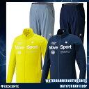 デサント Move Sport メンズ WATER BARRIER ACTIVE SUiTS ジャケット パンツ 上下セット DAT1720 DAT1720P 【SP】
