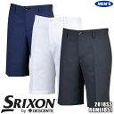 スリクソン バイ デサント メンズ ノータック ショートパンツ 高通気素材 RGMLJD51