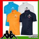 カッパゴルフ メンズ 半袖ボタンダウン ポロシャツ 十字柄ジャガード KG712SS45