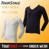 ツアーステージ ツアーヒート+3℃ アンダーウェア メンズ 長袖Vネック 5TMT1U