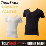 ツアーステージ ツアーヒート+3℃ アンダーウェア メンズ 半袖Vネック 5TMT2U