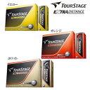 TOURSTAGE EXTRA DISTANCE ツアーステージ エクストラディスタンス ゴルフボール 1ダース [12球入り]