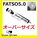 2015年モデル superstroke スーパーストローク FATSO5.0 (ファッツォ) パターグリップ
