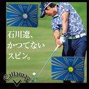 【2016年モデル】【キャロウェイ】【石川遼使用モデル】 CHROME TOURボール クロムツアーゴルフボール1ダース 【12個入り】(GF)