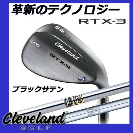 【2017年新製品!】 クリーブランド RTX-3 ブレードウェッジ ブラックサテン仕上げ