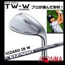 【2017年モデル】本間ゴルフ ツアーワールド TW-Wフォージドウェッジ (軟鉄鍛造) VIZARD IB Wシャフト