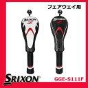 【2016年後期モデル】 スリクソン SRIXON フェアウェイ用ヘッドカバー GGE-S111F