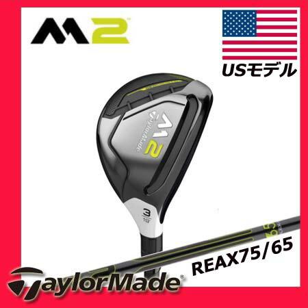 【USモデル】テーラーメイド M2レスキューユーティリティー REAXカーボンシャフト 品質があります。