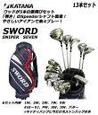 【特典ボストン付】カタナゴルフ スウォードスナイパーセブン メンズゴルフクラブセット 13本組(1W、3W、5W、7W、9W、#6-P、A、S、PT)キャディバッグ付き
