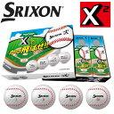 ダンロップ スリクソン SRIXON X2 かっ飛ばせ ゴルフボール 1ダース [12球入り] [野球ボールデザイン][ベースボールデザイン]