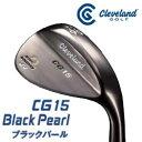 Cleveland(クリーブランド)CG15 ブラックパール ウェッジ(スチールシャフト)【smtb-f】