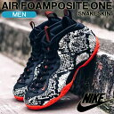 ナイキ スニーカー NIKE AIR FOAMPOSITE ONE