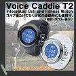 ボイスキャディ T2 腕時計タイプ GPS ゴルフナビ スマートウォッチ