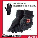 【防寒用】【冬用】ブリヂストン ゴルフ ウォームグリップ グローブ GLG68J 両手用