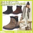 アキレス ソルボ ■●▲DESIGNS レディース ショート丈ブーツ カジュアルシューズ CUD0280