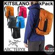 リュック 20L アークテリクス ARC'TERYX KITSILANO キツラノ バックパック 16185 メンズ レディース 鞄 カバン バッグ