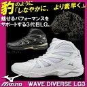 ダンス エアロビクス ミズノ ウェーブダイバーズ LG3 エクササイズ シューズ K1GF1571