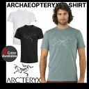 【あす楽対応】【送料無料】男性用 Tシャツ アークテリクス ARC'TERYX ARCHAEOPTERYX SS T-SHIRT アーキオプテリクス Tシャツ メンズ クルーネック 16444