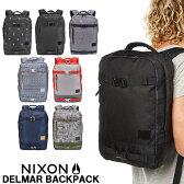 【あす楽対応】【送料無料】 リュック ニクソン NIXON デルマー バックパック DELMAR BACKPACK C2463 メンズ レディース 鞄 カバン バッグ