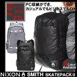【あす楽対応】【送料無料】 リュック ニクソン NIXON スミス スケートパック SMITH SKATEPACK2 C1954 メンズ レディース 鞄 カバン バッグ