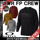 【あす楽対応】【送料無料】 トレーナー 日本正規品 OAKLEY オークリー ファクトリーパイロット コレクション DWR FP CREW 461409