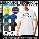 【あす楽対応】【送料無料】 半袖 Tシャツ 日本正規品 OAKLEY オークリー エンハンス テクニカル QD TEE 17.01 メンズ Tシャツ 456677JP
