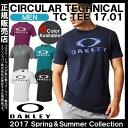 【あす楽対応】【送料無料】 半袖 Tシャツ 日本正規品 OAKLEY オークリー サーキュラー テクニカル TC TEE 17.01 メンズ Tシャツ 456684JP