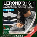 【SALE】【あす楽対応】【送料無料】 コートスタイル スニーカー 日本正規品 ラコステ LACOSTE LEROND 316 1 メンズ カジュアルシューズ MSK027