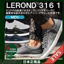 【SALE】【あす楽対応】【送料無料】 コートスタイル スニーカー 日本正規品 ラコステ LACOSTE LEROND 316 1 MSK027