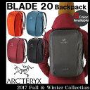 【送料無料】 リュック 20L アークテリクス ARC'TERYX BLADE 20 ブレード20 バックパック 16179 メンズ レディース 鞄 カバン バッグ