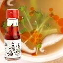 ごまらあ油 60g   《京都へんこ山田製油》 餃子だけでなくスープや鍋の風味づけや、納豆の薬味に♪