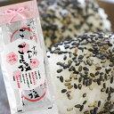 黒ごま塩(粒タイプ) 5g×10袋  《京都へんこ山田製油》