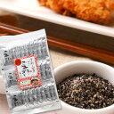 すりごま小袋徳用(黒) 4g×27袋   《京都へんこ山田製油》