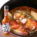 ごまスコ   《京都へんこ山田製油》ピザやパスタ、揚げ物やスープに合う香辛料