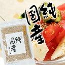 純国産 炒りごま(白) 35g   《京都へんこ山田製油》