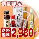 ごま油&ラー油5点セット《B》初回限定 《京都へんこ山田製油》