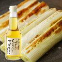 くっきんぐせさみおいる275g(クッキングセサミオイル)《京都へんこ山田製油》太白タイプのごま油は調味油としてだけではなくバターの代用品としてお菓子やパン作りに...