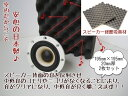 2枚セット デッドニング スピーカー背面 吸音材 プロファイル加工 ウレタン 20mm×195mm×195mm デットニング