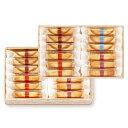 コルベイユ(24本)[ゴンチャロフ]焼き菓子 ロールクッキー
