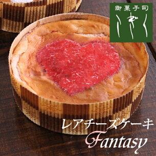 レアチーズケーキ ファンタジー