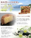 静岡・浜松銘菓 お...