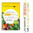 MCT MCTオイル サプリ 麹 ダイエット サプリ コンブチャ 中性脂肪酸 イヌリン カルニチン キャンドルブッシュ サプリメント ケトン体 健康食品 133種類の植物酵素 30日