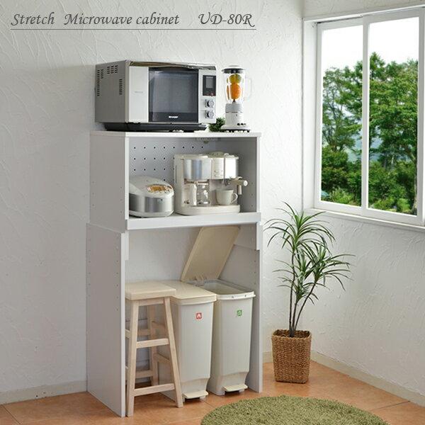 レンジ台 ゴミ箱高さが変わる 伸縮 スライド棚 コンパクト 炊飯器 幅約82cm ダストボックス【RCP】02P05Nov16